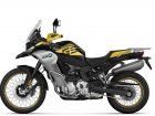 BMW F 850GS Adventure 40 YearsEdition